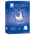 DR.JOU(森田薬粧) / 濃厚ジュレマスク ツバメの巣