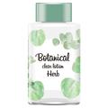 明色化粧品 / ボタニカル クリアローション シトラスハーブの香り