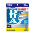 DHC / DHA