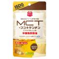 MCT+フコキサンチン CAPSULE / 医食同源ドットコム