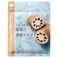 @cosme nippon / 美肌の貯蔵庫 根菜の濃縮マスク 白石れんこん