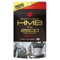 HMBCa2500 PRO SPEC / 医食同源ドットコム