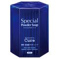 Cure / スペシャルパウダーソープ