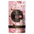 香るフレグランス 桜