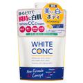 ホワイトニングCC 瞬間白肌 / ホワイトコンク