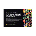 FABIUS / KUROJIRU Black Cleanse