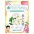 Pure Smile(ピュアスマイル) / エッセンスマスク リゾートシリーズ プルメリアミントの香り