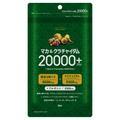 fine base / マカ&クラチャイダム20000プラス