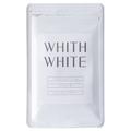 WHITH WHITE / 美白 サプリ