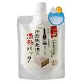 特別純米酒の酒粕パック / e-na