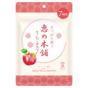 フルーツマスク りんご (さっぱり)