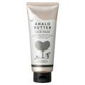 ステラシード / アハロバター リッチモイスト バターとこっくりミルク仕立ての濃密ヘアマスク
