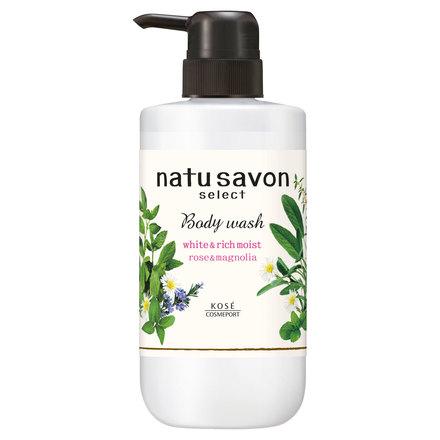 ホワイト ボディウォッシュ リッチモイスト / natu savon select(ナチュサボン セレクト) by たまごレモンさん の画像