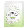 One leaf TOKYO / ボタニカル ファイバー マスク オイルバランシング
