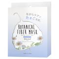 One leaf TOKYO / ボタニカル ファイバー マスク シルキータッチ