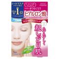 ホワイト マスク(ヒアルロン酸)