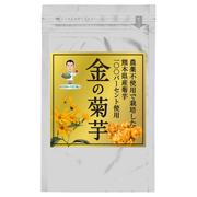 金の菊芋(旧)