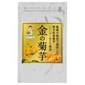 ドクターベジフル / 金の菊芋(旧)