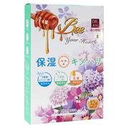 花蜜11種類アミノ酸 保湿×キメハリシートマスク