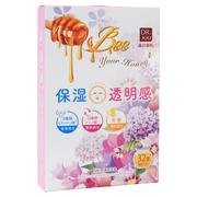 花蜜11種類アミノ酸 保湿×透明感シートマスク