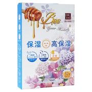 花蜜11種類アミノ酸 保湿×高保湿シートマスク