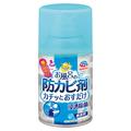 らくハピ お風呂の防カビ剤カチッとおすだけ 無香料