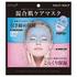 ピュアスマイルプラス / ハーフ&ハーフマスク 混合肌ケアマスク