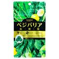 vegie(ベジエ) / ベジバリア塩糖脂
