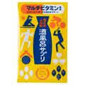 菊正宗 / 酒風呂サプリ マルチビタミン
