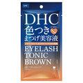 DHC / アイラッシュトニック ブラウン