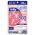 DHC / 持続型ビオチン