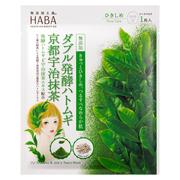 ダブル醗酵ハトムギ京都宇治抹茶マスク / ハーバー
