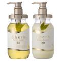 &herb(アンドハーブ) / モイストエアリー シャンプー1.0/ヘアトリートメント2.0