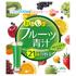 ユーワ / おいしいフルーツ青汁
