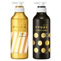 PYUAN スマート&スタイリッシュ シャンプー/コンディショナー