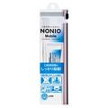 NONIO Mobile