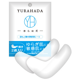 目もと集中美容液シート / YURAHADA(ゆらはだ) の画像