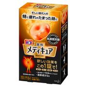 メディキュア 柑橘の香り