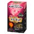 バブ / メディキュア 花果実の香り