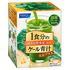 ファンケル / 1食分のケール青汁 大豆プラス