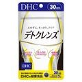 DHC / デトクレンズ