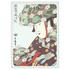 MITOMO / 【JP004-A-2】アロエ+桜エッセンスマスク