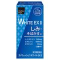 matsukiyo / エバレッシュホワイトEX II (医薬品)