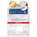 SHO-BI / 針状ヒアルロン酸マイクロマスク