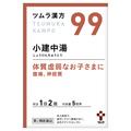 ツムラ / ツムラ漢方小建中湯エキス顆粒(医薬品)