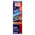 医薬品 サラテクトミスト リッチリッチ30