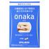 ピルボックス / onaka