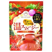 酵水素328選やさいとろける温スムージー トマト味