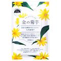 ドクターベジフル / 金の菊芋