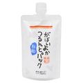 ☆フェイスパック&ボディケア3点Set☆ / アスティ コスメフリーク